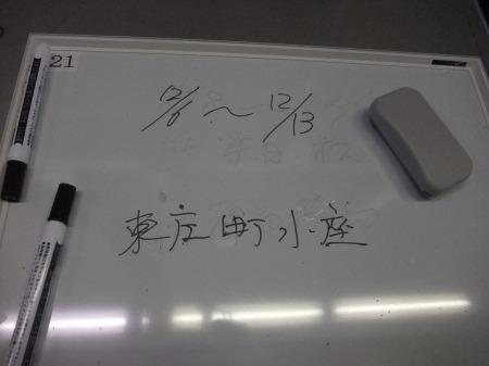 2011_1208_28.jpg