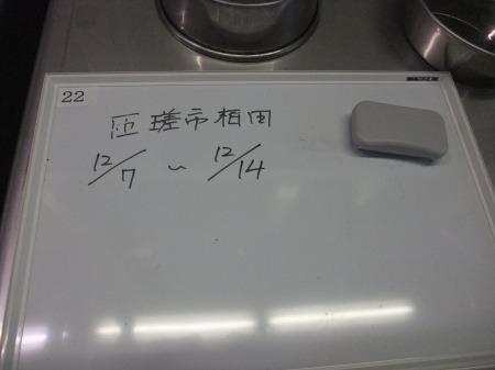 2011_1208_31.jpg
