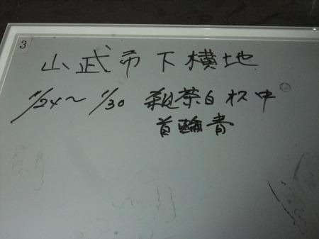 2012_0125_17.jpg