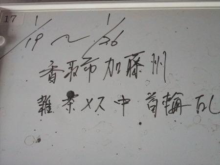 2012_0125_23.jpg