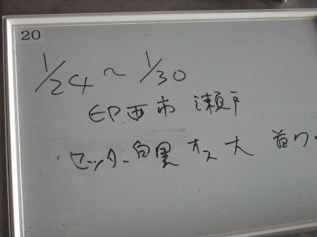 2012_0125_29.jpg