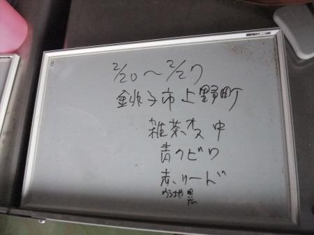 2012_0222_14.jpg