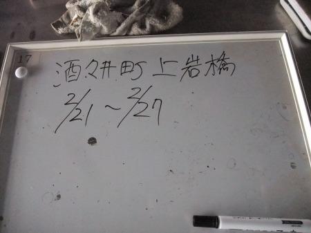 2012_0222_16.jpg