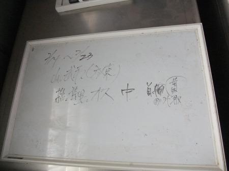 2012_0222_24.jpg