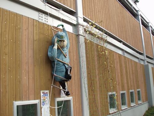 maruyaman2009101201.jpg