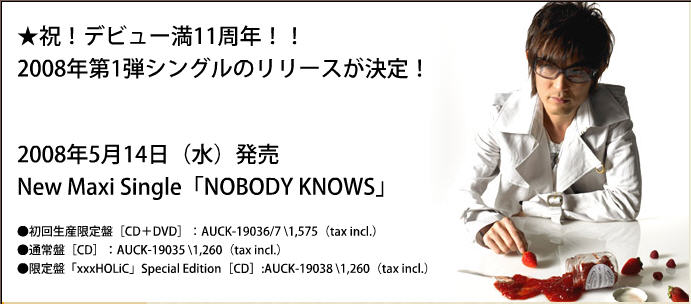大叔NOBODY KNOWS1