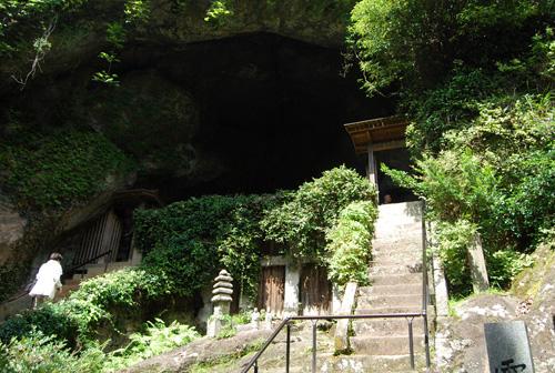金剛山の洞窟