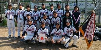 4月24日の中国高校選手権鳥取県大会での優勝