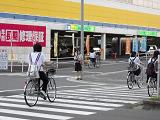 街頭指導2