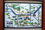 おおとう桜街道(2)