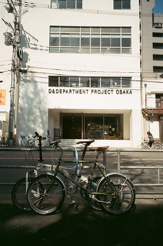 D大阪店前