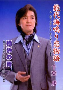 埼玉県 狭山市 行政書士 社会保険労務士 事務所 TKS研究会6