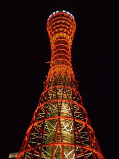 神戸タワー1