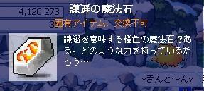 20071018160550.jpg