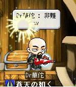 doctor001.jpg