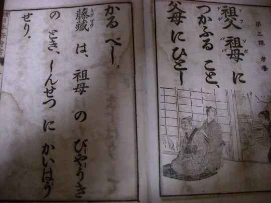 kyoukasyo12b.jpg