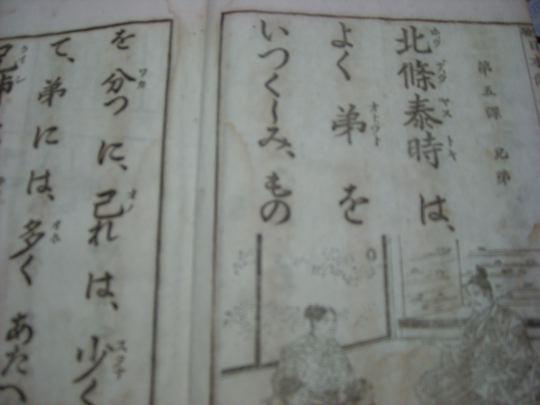 kyoukasyo2b.jpg