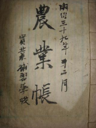 kyoukasyo6b.jpg