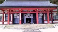 ヒプノセラピー スピリチュアルライフ 鞍馬山 サナトクマラ 金星 パワースポット 京都