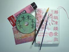 ヒプノセラピー スピリチュアルライフ 山水治夫 トークライブ 宝塚 瀬織津姫