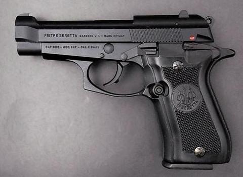 Beretta M84F チーター