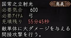 2011y05m27d_201313367.jpg
