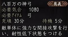 2011y05m27d_201322623.jpg