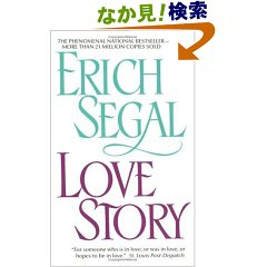 Erich Segal, Love Story