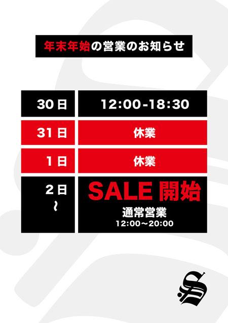 banner_20101228174855.jpg