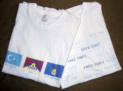 DAWAさん作フリーチベットTシャツ