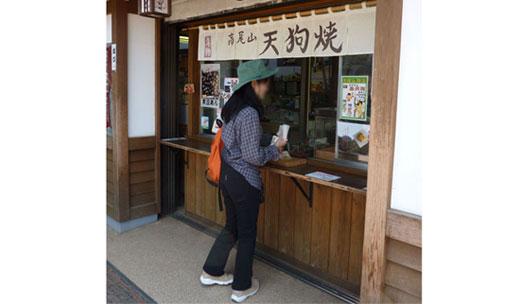 tenguyaki_20110913115456.jpg