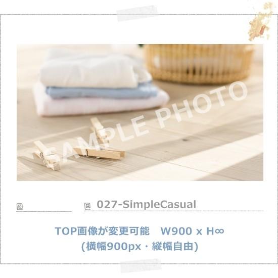 027-SimpleCasual
