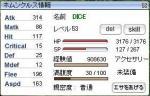 20060702004329.jpg