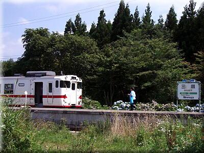 P817三厩ホーム