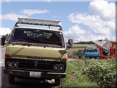P909収穫のトラック
