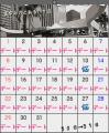 まゆみのカレンダーメーカー