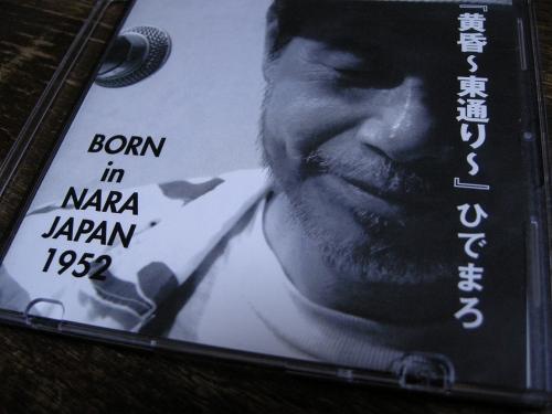 hidemaro CD