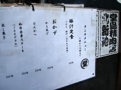 DSCN8607.jpg