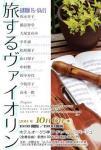 okura20111006.jpg