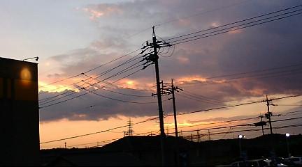 sunset in Aichi