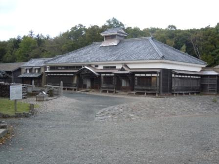 開拓の村1