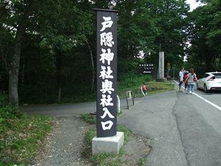 2011_0716(12).jpg