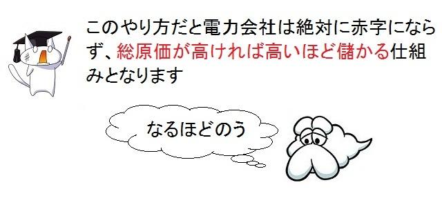 001_20111024054611.jpg