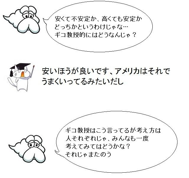 001_20111024054611_20111024085125.jpg