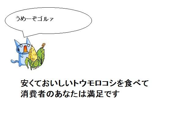006_20111009114015.jpg