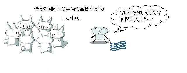 02_20111020102203.jpg
