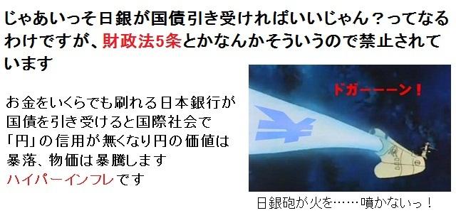 02_20111021233706.jpg