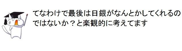 02_20111022054959.jpg