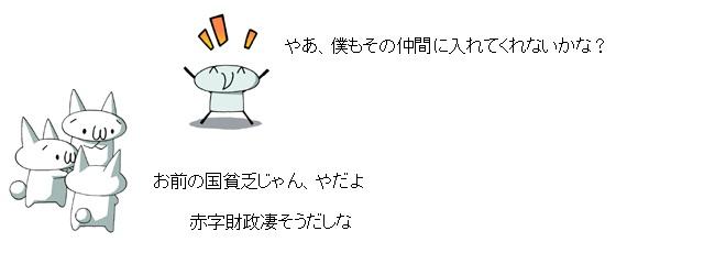 03_20111020102227.jpg