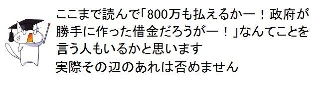 03_20111021191723_20111022060108.jpg